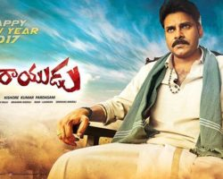 katamarayudu motion poster northstar for new year 2017