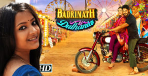 Shweta Basu come back movie in Badrinath ki Dulhaniya as Bhabhi of Varun Dhawan