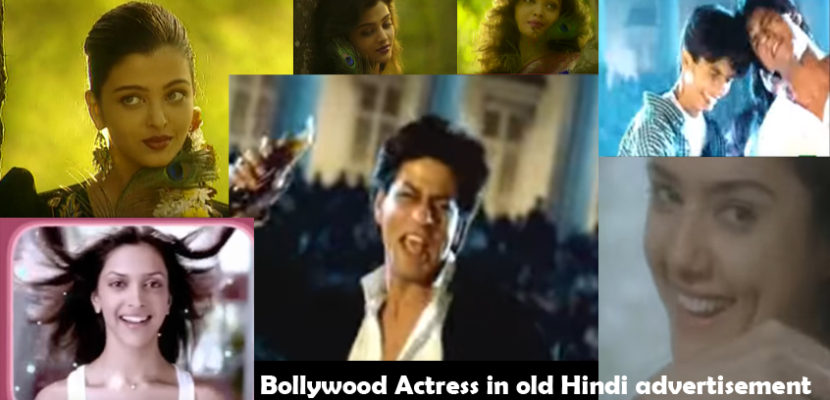 Bollywood Actress in old Hindi advertisement career before movies in Ad