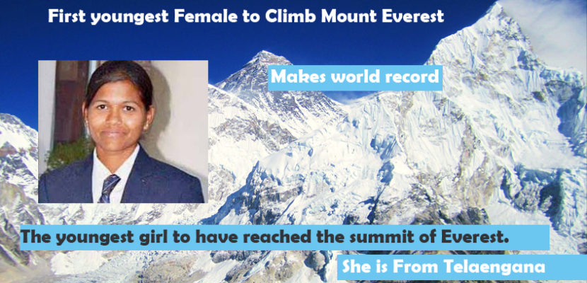 Malavath poorna Youngest girl from Nizamabad dist, Telangana to climb Mount Everest Makes Records