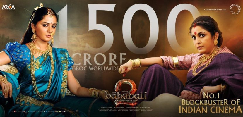 baahubali-crossed-1500-cr-collections-and-its-now-close-to-2000-cr