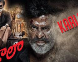 Kaala Rajnikanth Movie first look