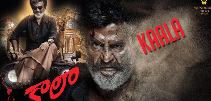 Kaala Rajnikanth Movie first look