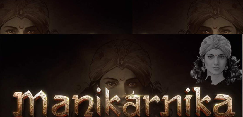manikarnika-the-queen-of-jhansi-kangana-ranaut