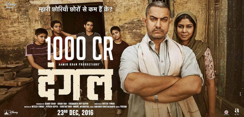 dangal first bollywood film to croos 1000cr