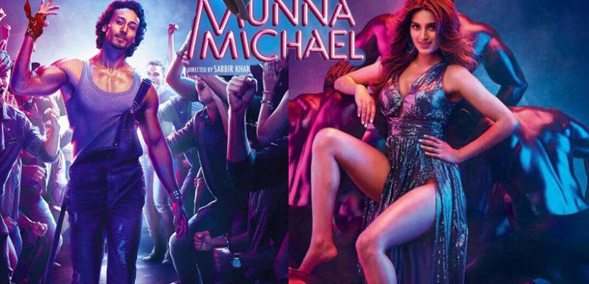 munna-michael-tigor-shroff-nidhi-upcoming-movie