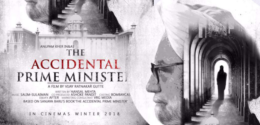 The accidental prime minister movie anupam Kher