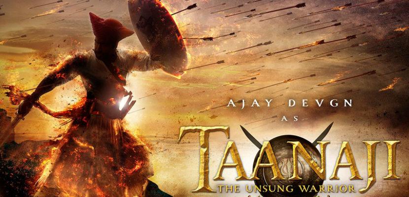 Ajay devgan taanaji Movie first look poster
