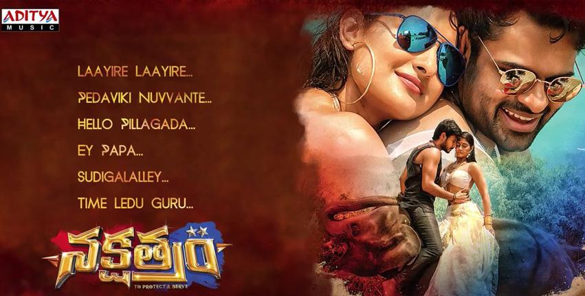 Nakshatram movie sundeep, regina, sai dharam tej, pragya jaiswal in a police story movie
