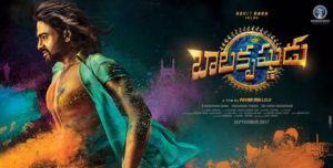Nara Rohit in Bala Krishnudu Movie