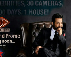 Telugu Big boss show jr ntr promos
