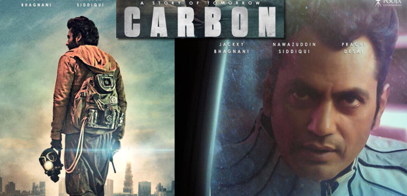 carbon movie short-film