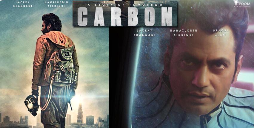carbon movie short-film