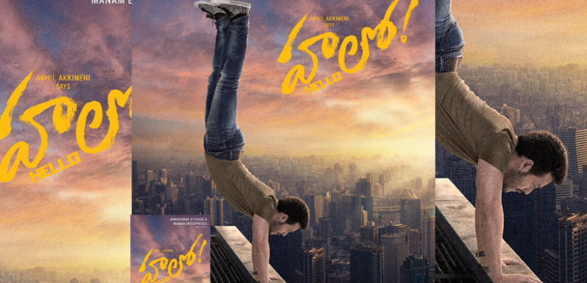 Akhil hello movie
