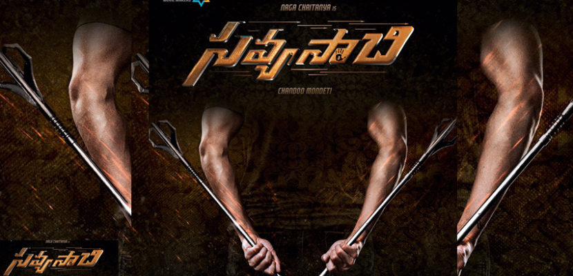 Naga Chaitanya in Savyasachi movie first look
