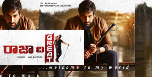 Ravi teja raja the great movie