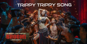 Trippy trippy song bhoomi movie sunny leone