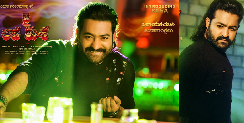 kusa first look tarak in jai lava kusa movie