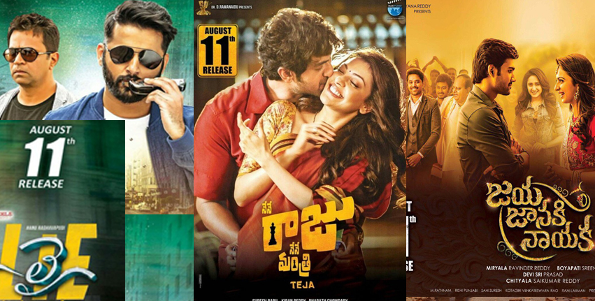 tollywood weekend relases