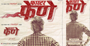 1st Look Of Riteish Deshmukh Faster Fene Movie poster