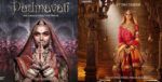 1st Look Deepika Padukone Padmavati Movie first look with Release Date