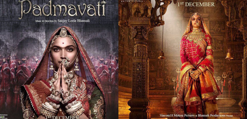 Deepika padukone Padmavati first look