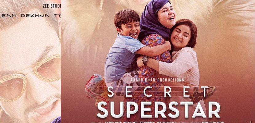 3rd Poster of Secret Superstar Film Prominence