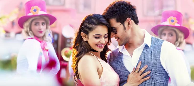 mahesh and rakul in spyder movie song ciciliya