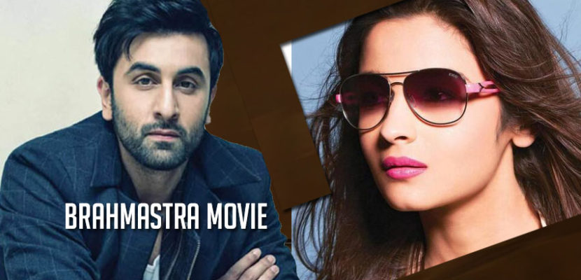 Brahmastra Movie Ranbir Kapoor and Alia Bhatt
