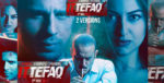 Ittefaq Movie First Look Sidharth Malhotra, Sonakshi Sinha and Akshay Khanna