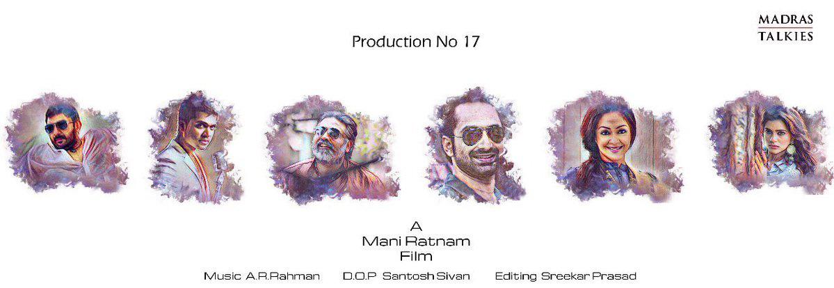 Mani Ratnam Production No 17 star cast
