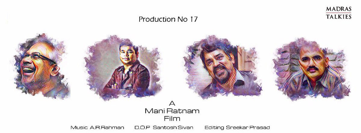Mani Ratnam Production No 17
