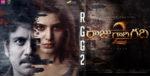 Raju Gari Gadhi 2 Movie Cast, Story Release Date: Nagarjuna, Samantha