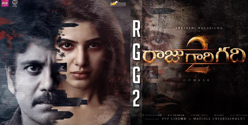 Raju Gari Gadhi 2 movie RGG2