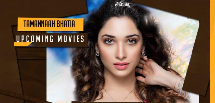 Upcoming movie of Tamannaah Bhatia
