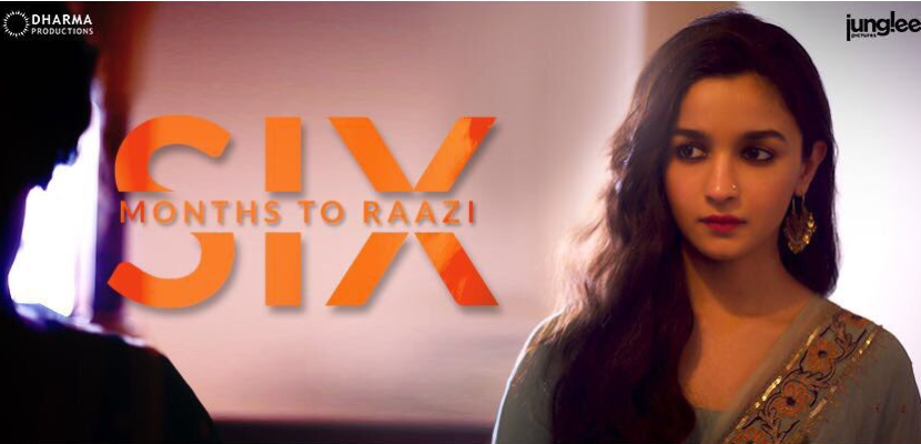 Alia Bhatt Raazi Movie first look