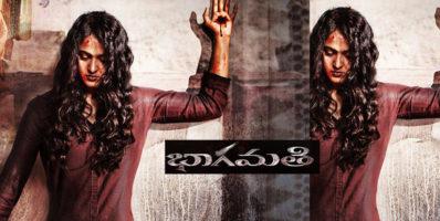 Anushka Shetty Bhaagamathie movie first look