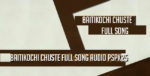 Baitikochi Chuste Full Song Audio PSPK25 First Single Song by Anirudh