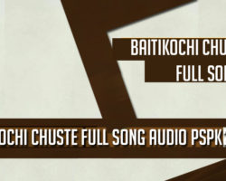 Baitikochi-Chuste-Full-Song-Audio-PSPK25