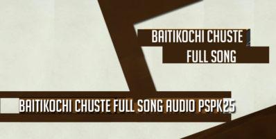 Baitikochi-Chuste-Full-Song-Audio-PSPK25