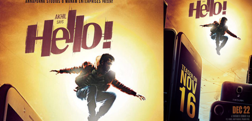 Hello akhil movie poster
