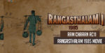 Rangasthalam 1985 Movie Ram Charan RC11 and Samantha Akkineni