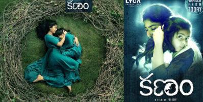 Sai pallavi Kanam Movie