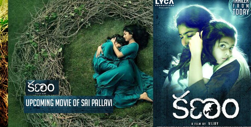 Sai pallavi upcoming movie kanam