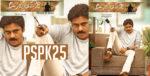 1st Look of PSPK25 Pawan Kalyan Agnyaathavaasi Movie Prince in Exile