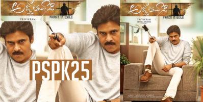 pspk25 Agnyaathavaasi movie first look