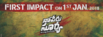 1st Look and First Impact of Allu Arjun Na Peru Surya Na Illu India NSNI Star Cast and Release Date