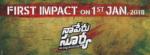 1st Look and First Impact of Allu Arjun Na Peru Surya Na Illu India NSNI Star Cast and Release Date