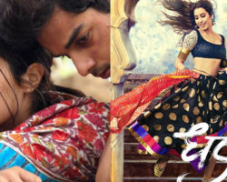 Dhadak movie first look jhaanvi and ishaan