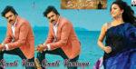 Gaali Vaaluga O Gulabi Vaali Song Anirudh Agnyaathavaasi Pawan Kalyan Movie